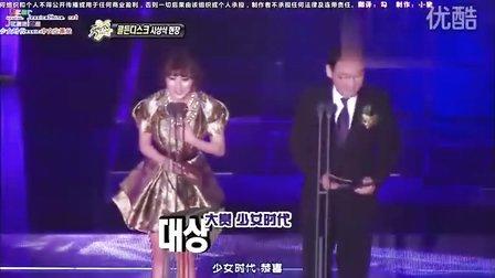 少女时代 101212 SectionTV 演艺通信 金唱片报道Cut中字