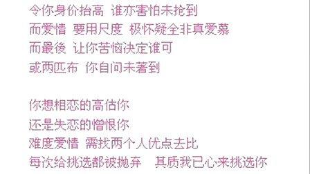 侧田、方力申、吴雨霏-无双谱(剧场版)