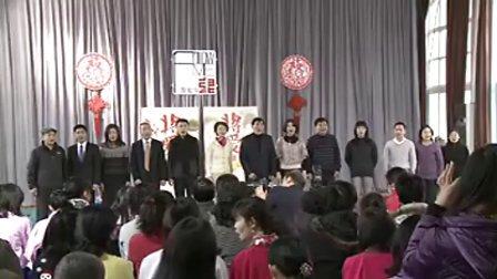 2011年1月23日上海京剧院 FOLLOW ME 第七期结业仪式 15