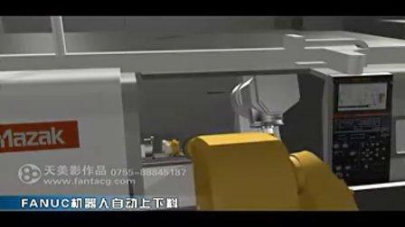 天美影作品-三一重工生产线模拟3D动画广告片
