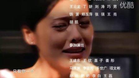 到底是谁的错 杨光的爱情故事 片尾曲