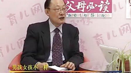父母必读育儿网专家访谈系列47:陈会昌:男孩女孩不一样