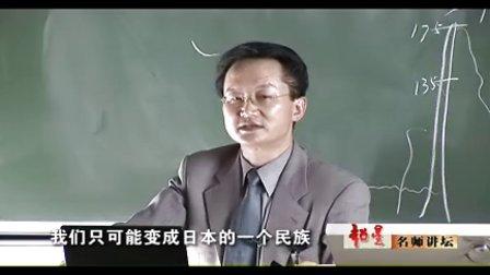 (王岳川)中国文化的传承与输出(五)