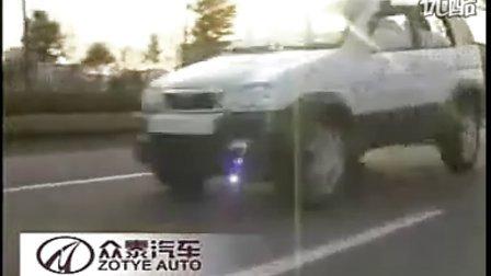 众泰汽车2008试乘试驾