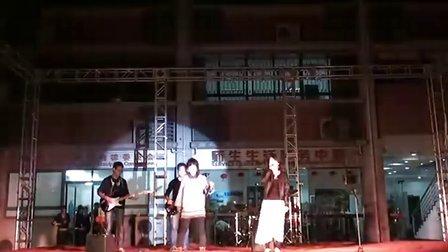 杭州师范大学乱弹吉他社 ——弹唱会表演