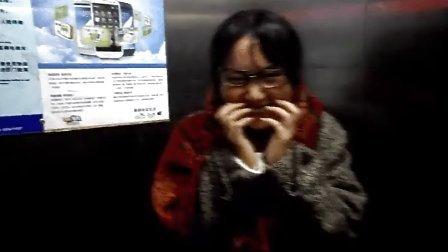 大学生原创恐怖电影(处女座)《电梯惊魂》