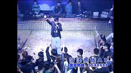 菏泽贵族A8演绎酒吧-激情之夜-贺一航明星秀场