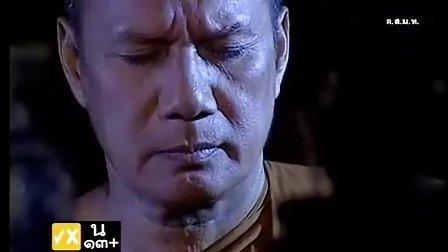 Aum,Poh《双枭Ku Deard 》第二集(7)