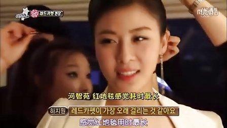 20131013河智苑Section TV釜山国际电影节幕后花絮中字
