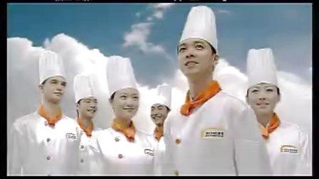广州新东方烹饪学校介绍片国语版