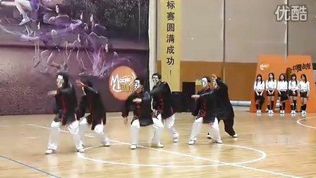 沈阳建筑大学→2010动感地带辽宁省大学生街舞挑战赛冠军(POPPIN)
