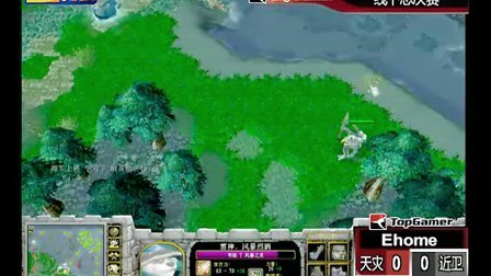 TopGamer Dota联赛线下总决赛 Nirvana.cn vs EHOME 第1局
