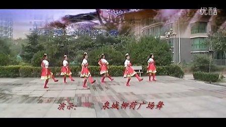 2013广场舞教学-《青藏女孩》