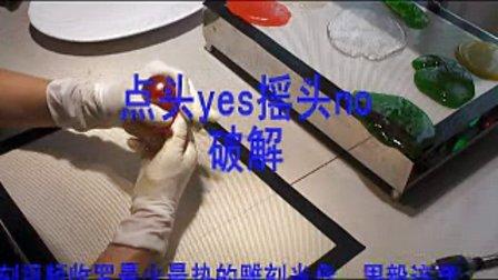 周毅食品雕刻  糖艺光盘 糖艺视频