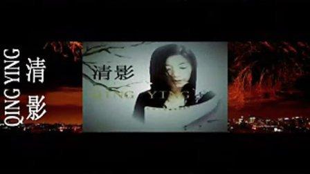 中国排箫论坛-会员作品音乐会