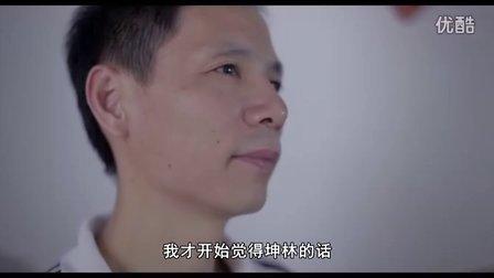 阿里巴巴高级客户经理-kunlin.zeng