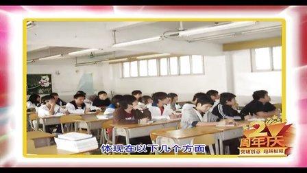 广东省电子职业技术学校DV社团