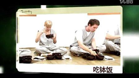 韩国寺院生活营 Templestay 中文宣传片(5分钟版)