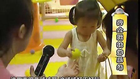 """奇乐儿罗宾森店XM3-""""健康时间""""栏目专题片"""