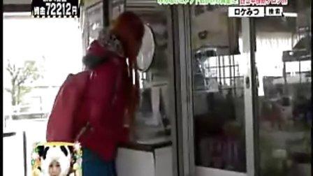 『ロケみつ』'11.04.21 日本名湯しりとり利き温度/西日本横断 第壱百拾六話