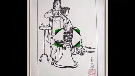 著名书画家李成森与女儿李娜早期钢笔人体画百幅作品