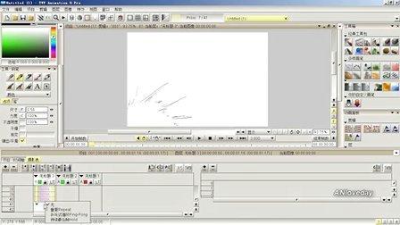 TVP Animation动画教学——深入理解项目—从layout开始