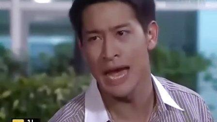 人的价值(泰剧)第12集[泰语中字]