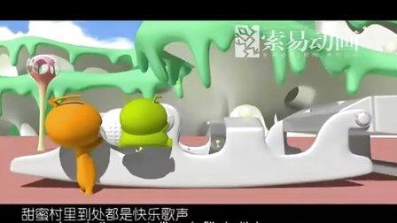 虫虫计划宣传视频