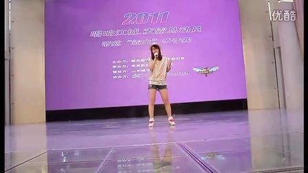 """唱响江城·麦霸总动员·帝苑KTV""""霸主""""争夺赛7463"""