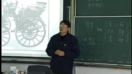 [上海交大]01[流体力学][全45讲]