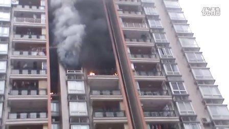 长寿区一高楼发生火灾!
