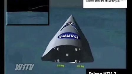 HTV-2,快音速20倍,每小时17000公里!