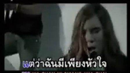 【Dr.Fuu】เธอไม่เคยเป็นแฟนเก่า你不会成为我的前女友