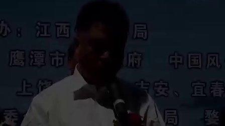 """""""江西风景独好""""北京旅游推广活动"""