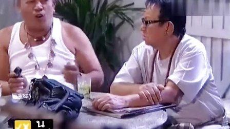真爱不灭 08