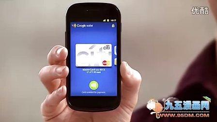Nexus S谷歌钱包功能官方介绍.