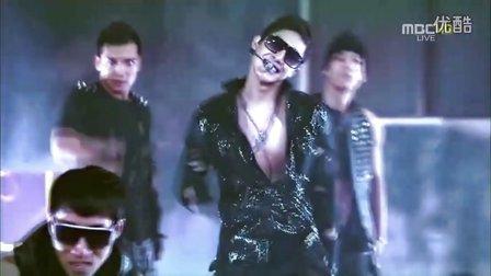 110618 MBC Music Core - Breakdown