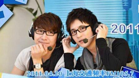 2011420 薛之谦马海生做客上海交通频率
