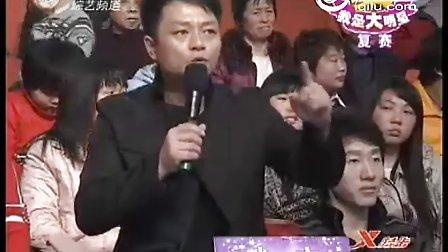 朱之文 与 农民大姐对唱【敖包相会】超好听!!