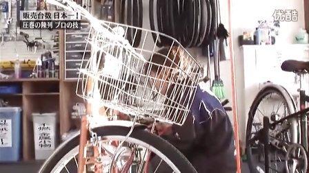 『カンブリア宮殿』'11.01.13 成熟市場で急成長の自転車チェーン世の中に必要とされる存在になれ
