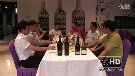 "Salute 干杯!第95期(上) 环意大利主题品酒视频系列-托斯卡纳产区""超级托斯卡纳"""