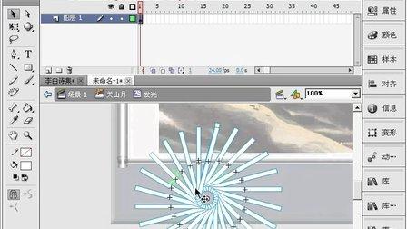 flash cs5视频教程572 唐诗欣赏课件3