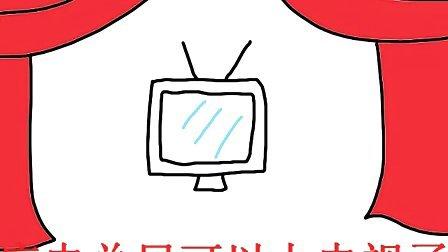 一日一囧上电视(一日一囧)20110609