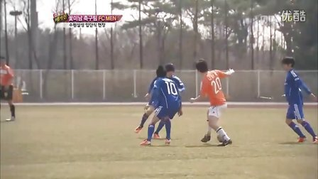 20110415 FC Man Match 6 - MBC Sports Magazine