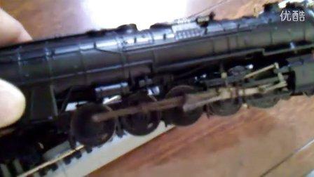 蒸汽机车的摇臂