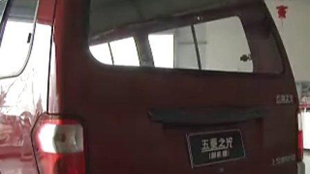 五菱之光-宜商宜家的实用微型面包车