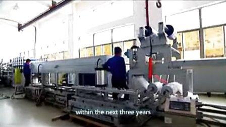 U型阳光板耐力板企业生产视频(品诚)英文版