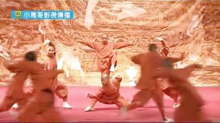 2011泉州少林寺武僧团表演-南少林之光