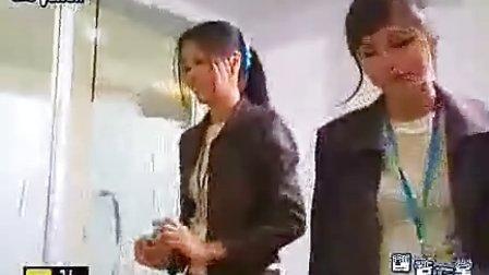 泰剧《创造天堂》05集 泰语中字】