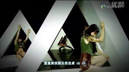鄧麗欣 - 花小姐(試睇版)